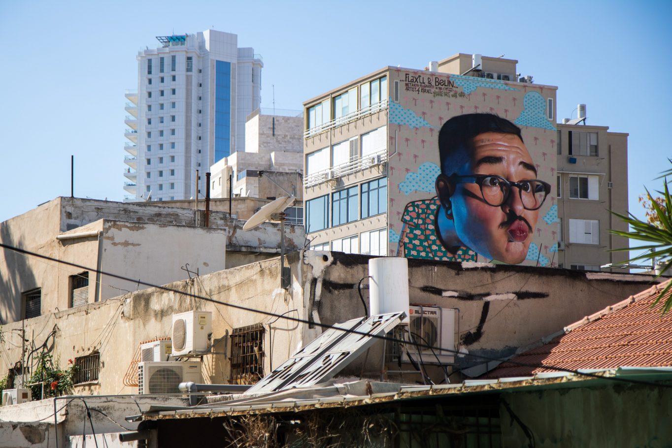 STREET ART, NETANYA